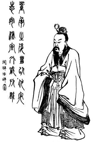 File:Fu Wan - Qing ZQ-SGYY.jpg