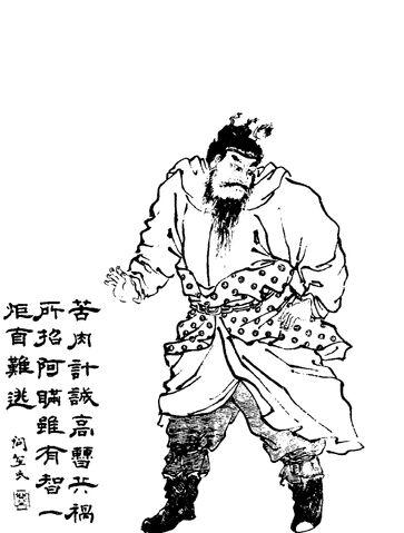 File:Huang Gai - Qing ZQ-SGYY.jpg