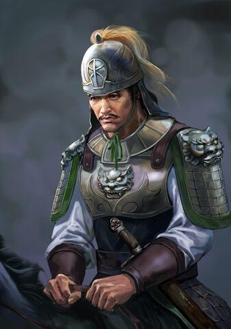 File:Wang Men - RTKXII.jpg