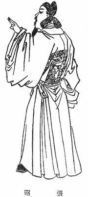 Zhang Zhao - Qing SGYY