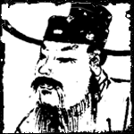 File:Cao Cao Avatar.png