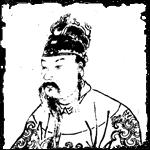 File:Liu Bei Avatar.png