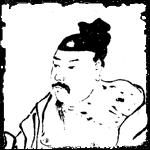 File:Zhou Tai Avatar.png