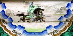 Guan Yu - Summer Palace Art