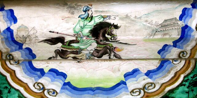 File:Guan Yu - Summer Palace Art.jpg