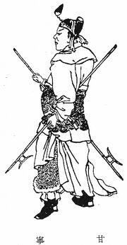 Gan Ning - Qing SGYY
