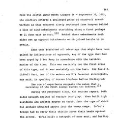 Siege of Guandu, page 2