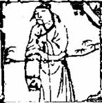 File:Zhang Jue Avatar.png