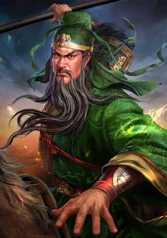 File:Guan Yu (battle old) - RTKXIII.jpg