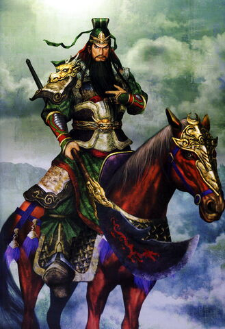 File:Guan Yu - DW5.jpg