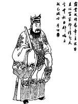 Dong Zhuo - Qing ZQ-SGYY