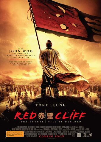 File:Red Cliff Alt poster 2.jpg