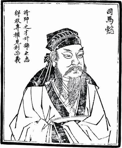 File:Sima Yi - Portrait.jpg