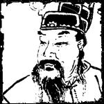 File:Sima Yi Avatar.png