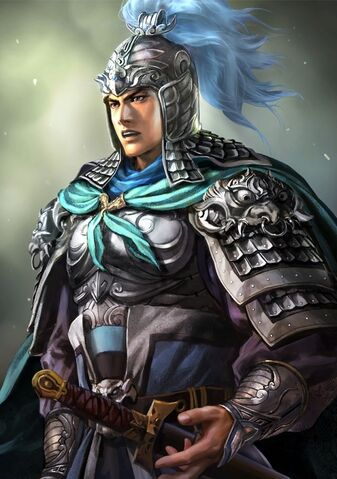 File:Zhao Yun (domestic high rank young) - RTKXIII.jpg