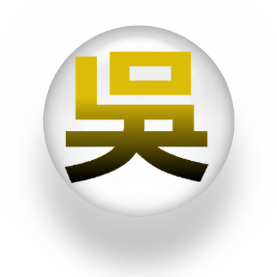 File:Wu Icon.png