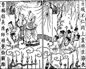 Chapter 05.1 - Cao Cao Appeals To The Powerful Lords