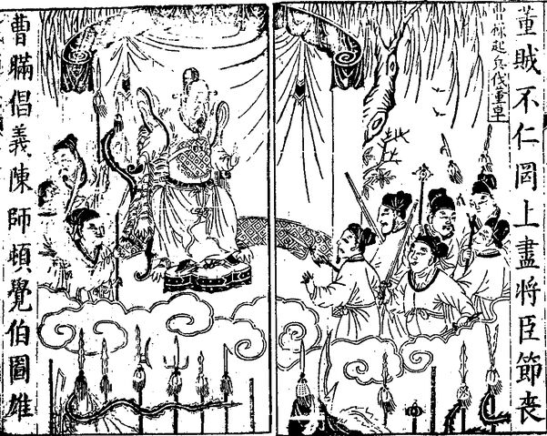 File:Chapter 05.1 - Cao Cao Appeals To The Powerful Lords.jpg