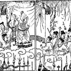 <i>Sanguo zhi tongsu yanyi</i>