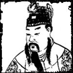 File:Emperor Xian Avatar 2.png