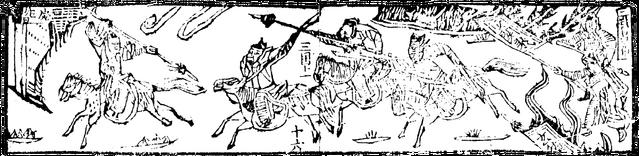 File:Three Brothers versus Lü Bu at Hulao - Yuan SFSL 16.png
