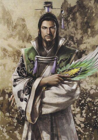 File:Zhuge Liang - DW7.jpg