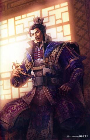 File:Cao Cao - 15th Anniversary Artwork.jpg