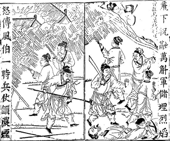 File:Chapter 30.2 - Using Strategy, Cao Cao Scores Victory At Guandu.jpg