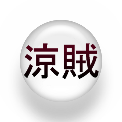 File:Liang Rebels Icon.png