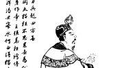 Yuan Shu 袁術