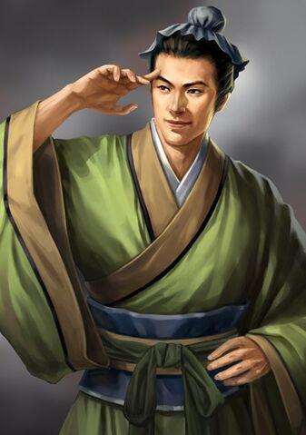 File:He Yan - RTKXII.jpg