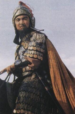 File:Cao Cao - 1994TV(1).jpg