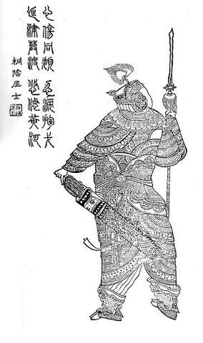 File:Wen Chou - Qing SGYY.jpg