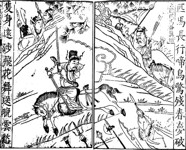 File:Chapter 24.2 - Liu Bei Flees To Yuan Shao.jpg