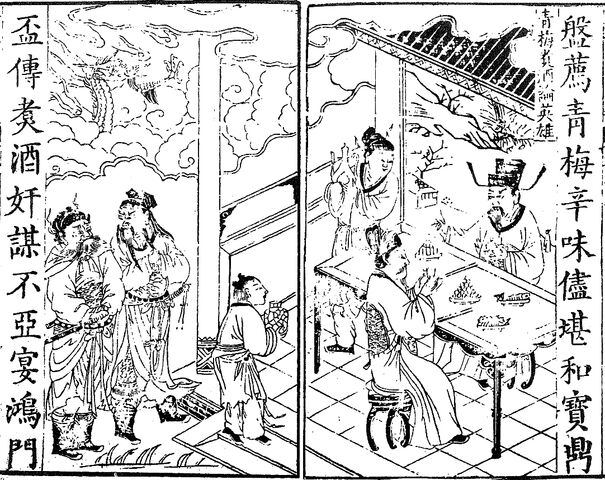 File:Chapter 21.1 - In A Plum Garden, Cao Cao Discusses Heroes.jpg