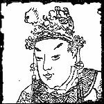 File:Cao Pi Avatar.png