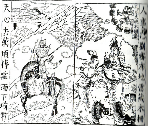 File:Chapter 103.1 - In Gourd Valley, Sima Yi Is Trapped.jpg