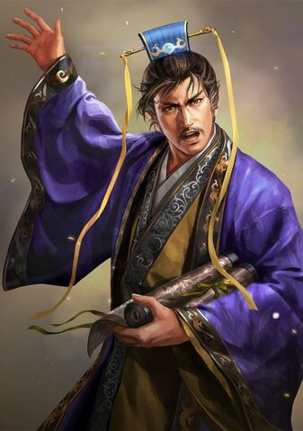 File:Guo Jia (high rank old) - RTKXIII.jpg