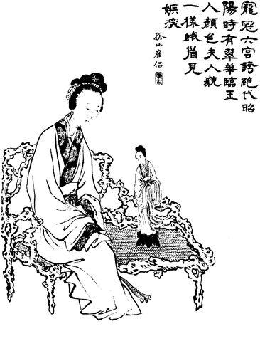 File:Lady Gan - Qing ZQ-SGYY.jpg