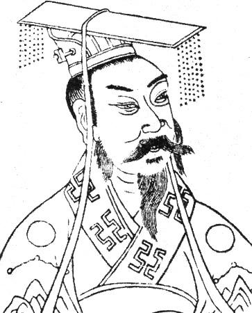 File:Liu Bei - Ming SCTH.jpg