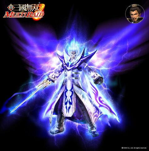 File:Cao Cao - SF.jpg