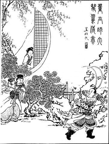 File:Dong Zhuo, Diaochan, Lü Bu - Qing SGYY.jpg
