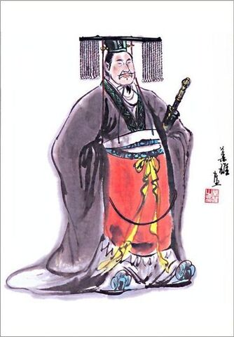 File:Sima Yan - Ye Xiong Art.jpg