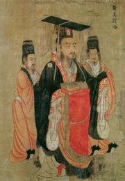 Liu Bei by Yan Liben