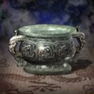 File:Master Zhi's Looking Bowl - RTKXIII.png