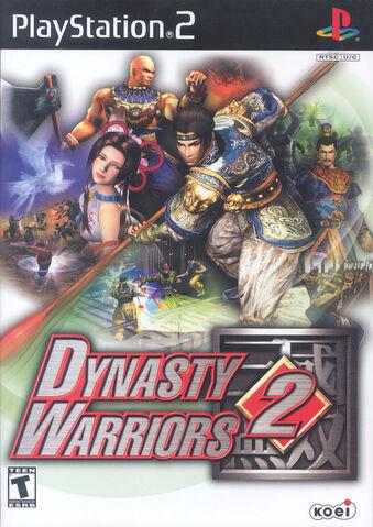 File:Dynasty Warriors 2 PS2.jpg