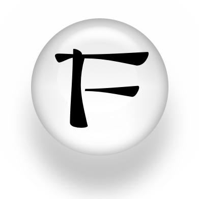 File:Fiction Icon.png