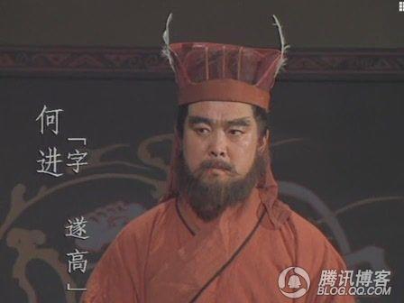 File:He Jin - 1994TV(1).jpg