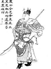 Taishi Ci - Qing ZQ-SGYY