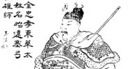 Romance of the Three Kingdoms/chapter 011
